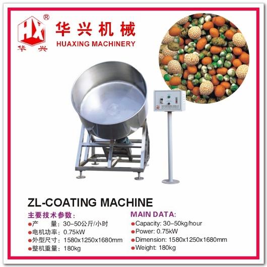 Beans & Peanuts Processing Production Line (30-50Kg/h)