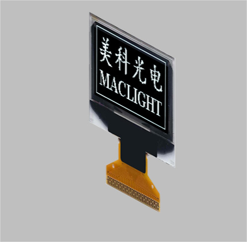 1.3 Inch OLED Display Module 128X64 White Yellow Color