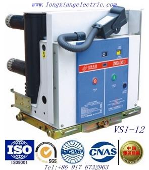 Vs1-12 Indoor High Voltage Vacuum Circuit Breaker