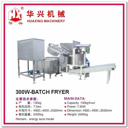 300W-Batch Fryer (Frying Peanut/Bean/Nut/Snack Food Machine)