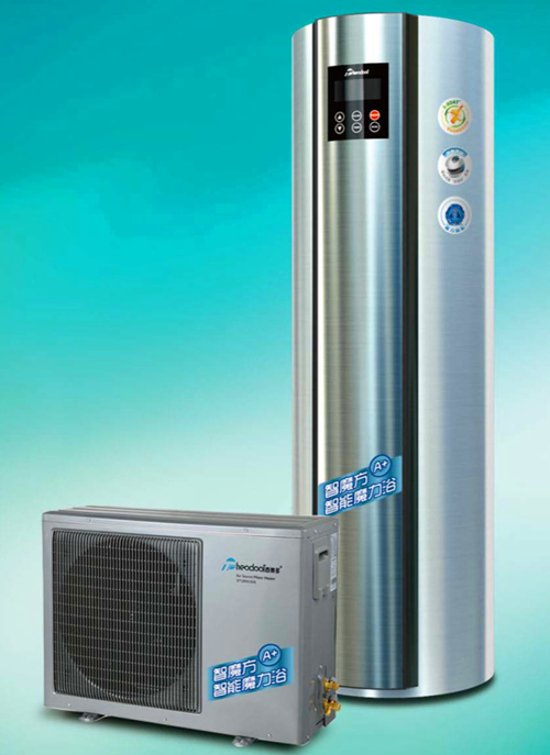 Energy Saving Split Hot Water Heat Pump