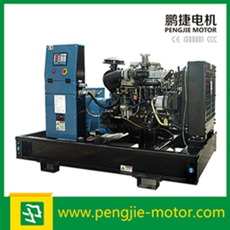 800kVA Marine Open Type Diesel Generator with Digital Control Panel