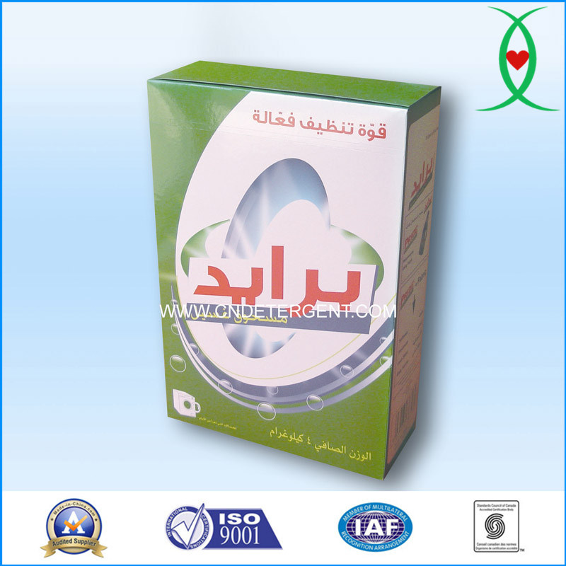 Good Quality Hot Sale Cheap Price Paper Box Packing Laundry Washing Detergent Powder