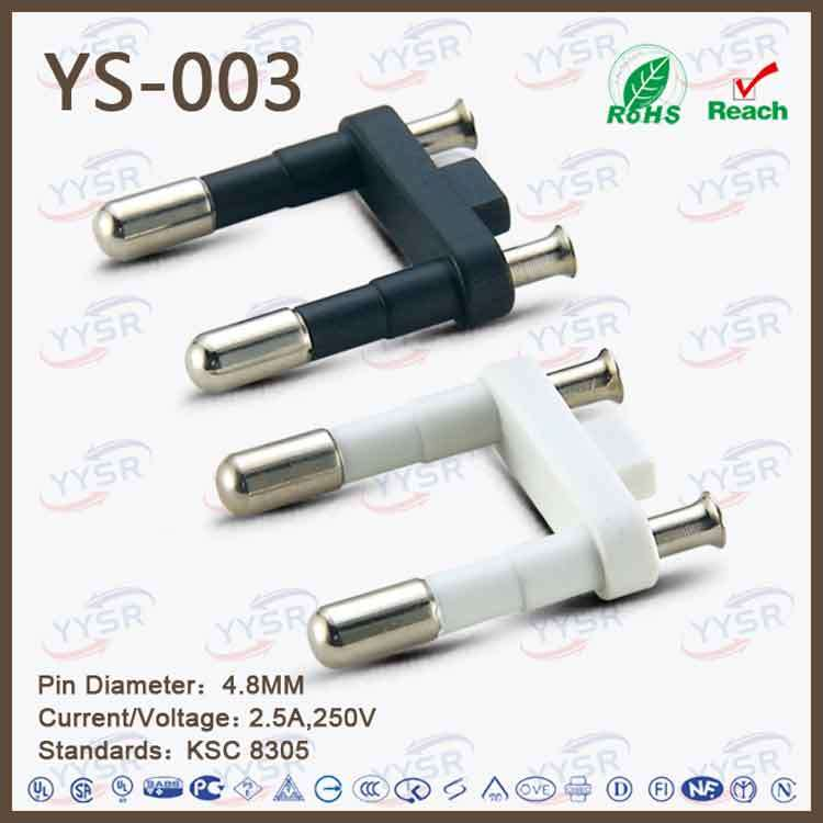 Korea Hollow Bras Pin 250V Plug Insert