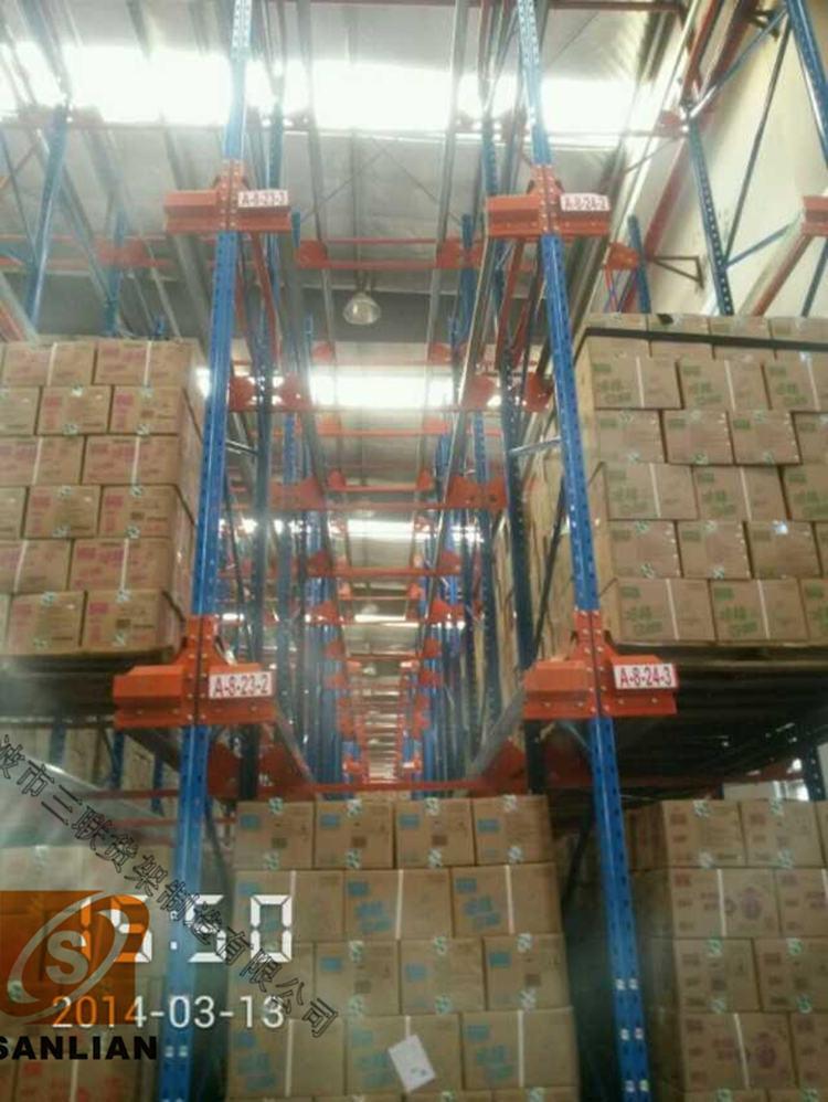 Sanlian Warehouse Storage Drive Through Pallet Racking/ Shelves