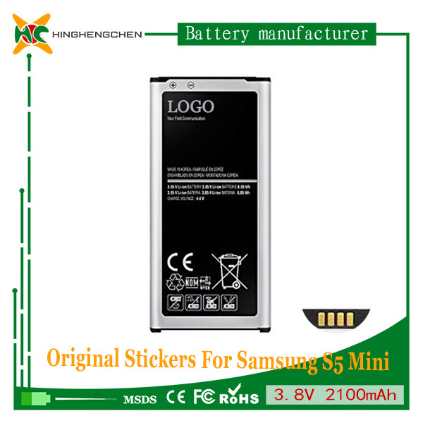 2100mAh Rechargeable Battery for Samsung S5 Mini G870A G870W G800 S800f