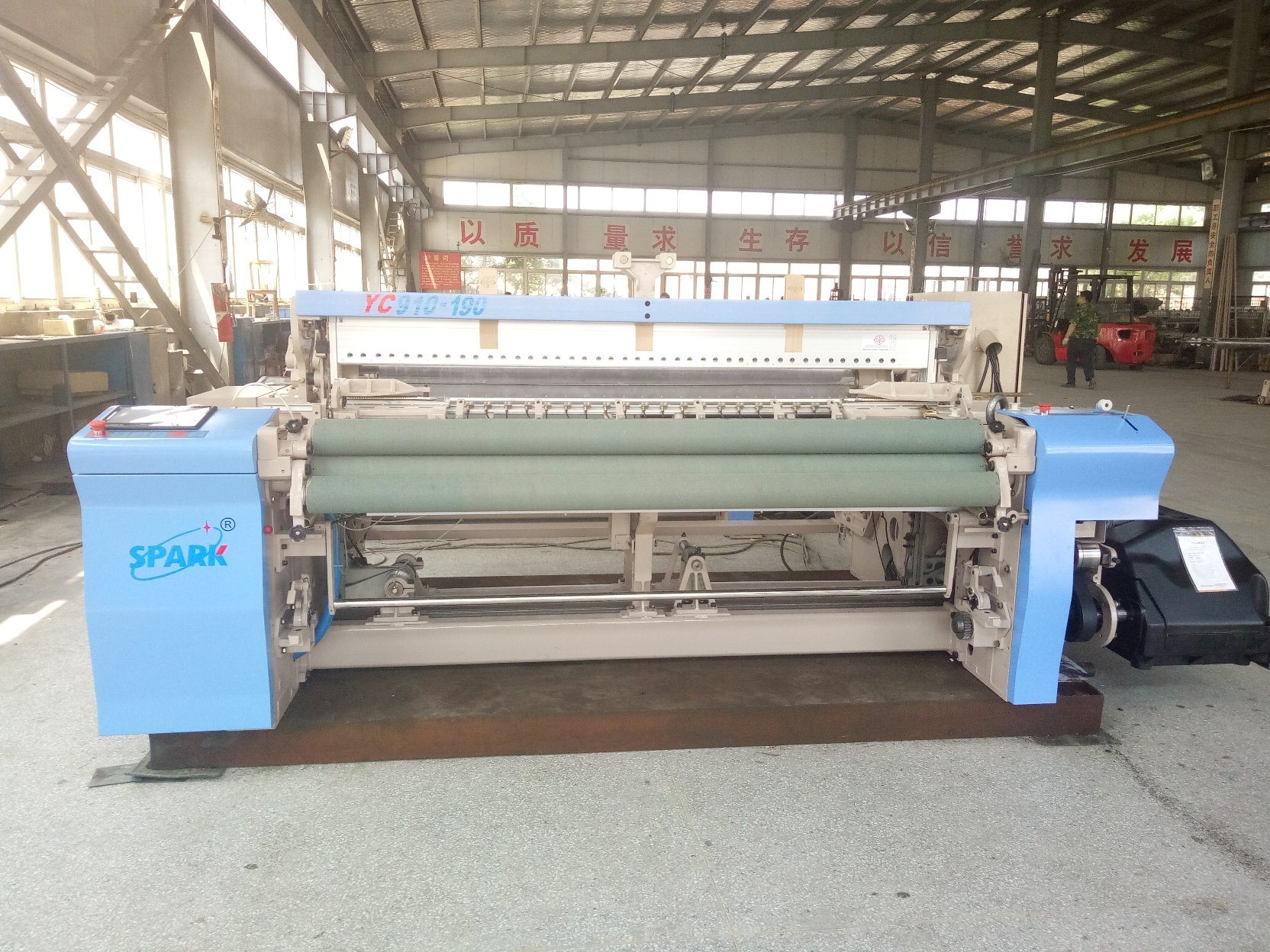 High Speed Air Jet Power Loom Weaving Machinery