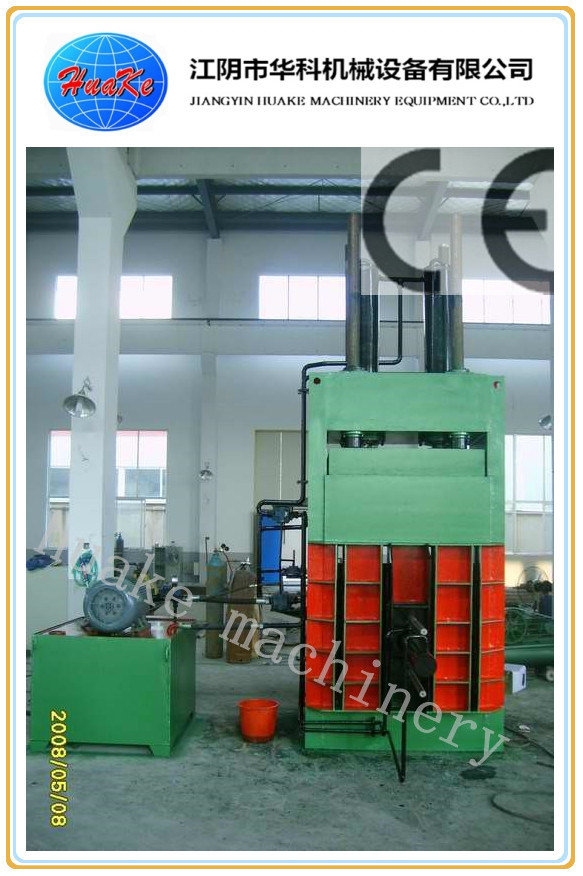 Y82 Hydraulic Vertical Press Baler Compactor Machine