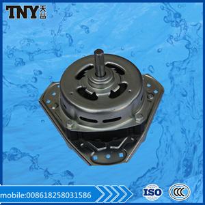 Motor for Semi Automatic Washing Machine