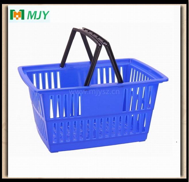 20 Liters Supermarket Plastic Hand Shopping Basket Mjy-Tb04