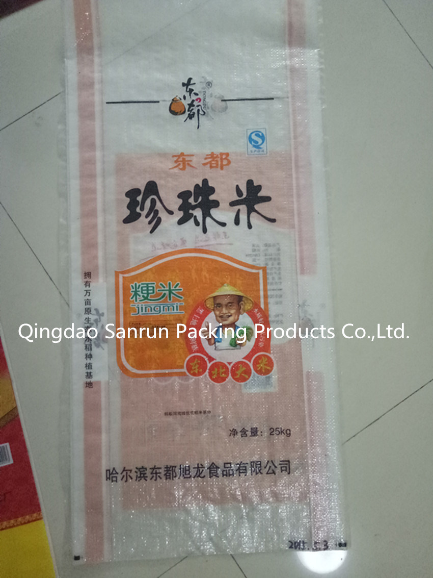 PP Bags for Rice 25kg Packing