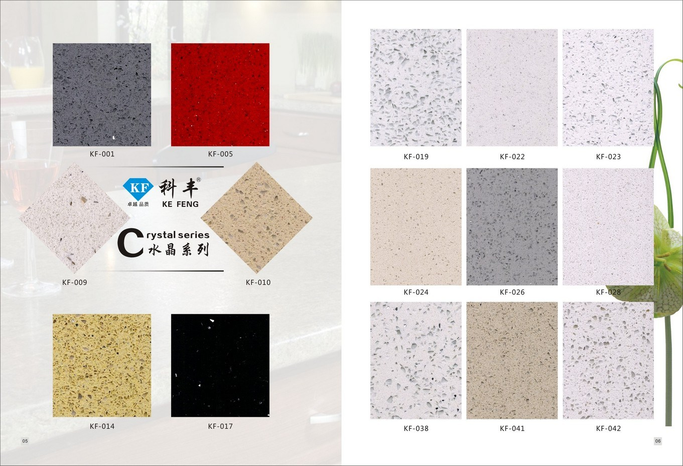 KF-023 White Galaxy Solid Surface Quartz Stone for Kitchen Countertop