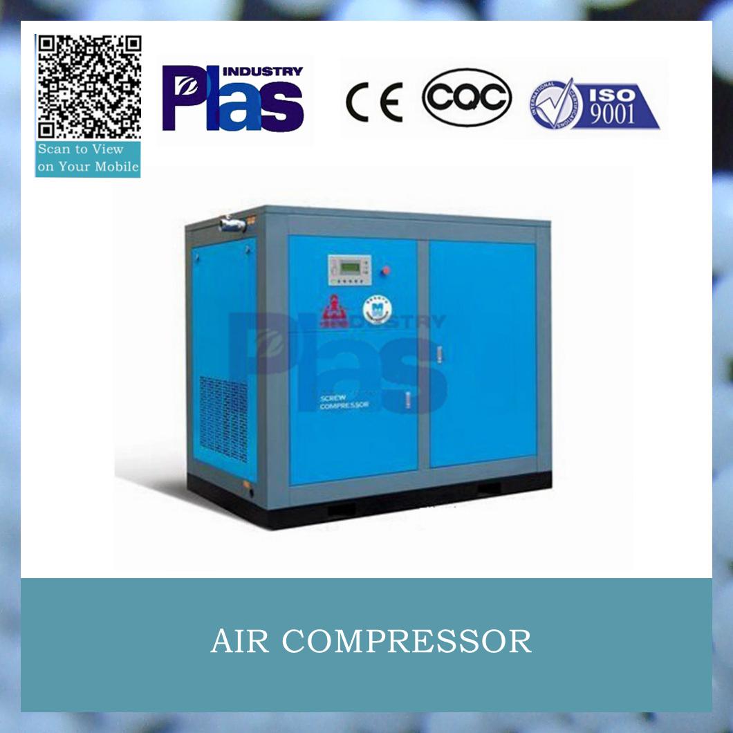 Air Compressor for EPS Machines