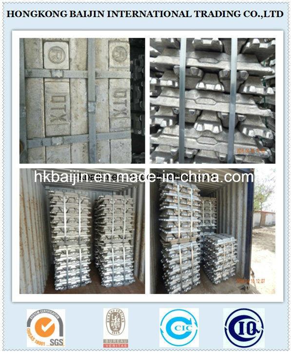 Factory Directly, Aluminum Ingot 99.7%, A7