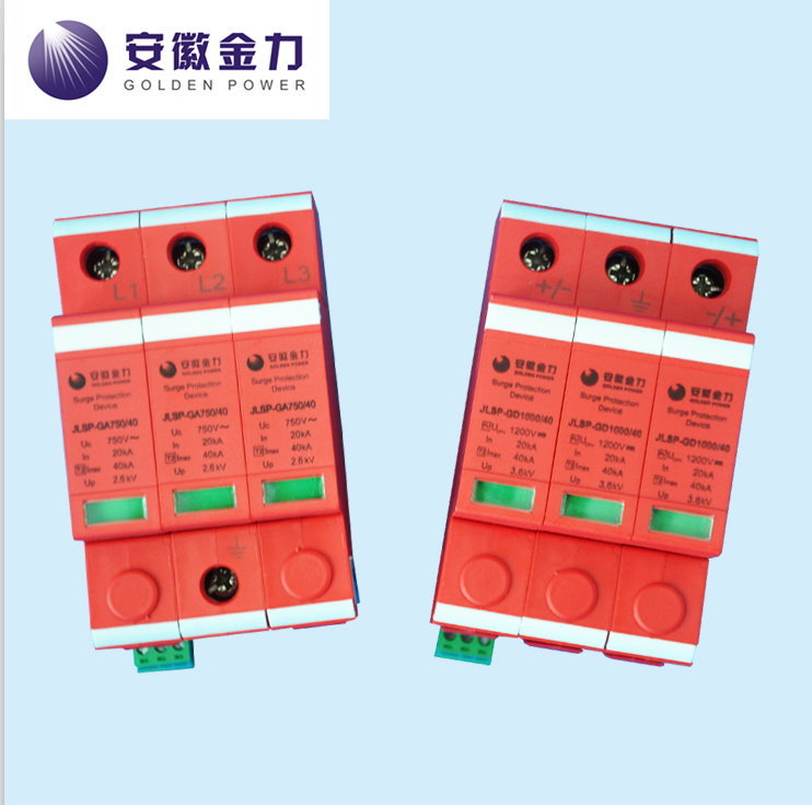 PV Application 20-40ka Solar 3p DC 1000V, Jlsp-Gd1000-40, SPD, Surge Protector, 17007