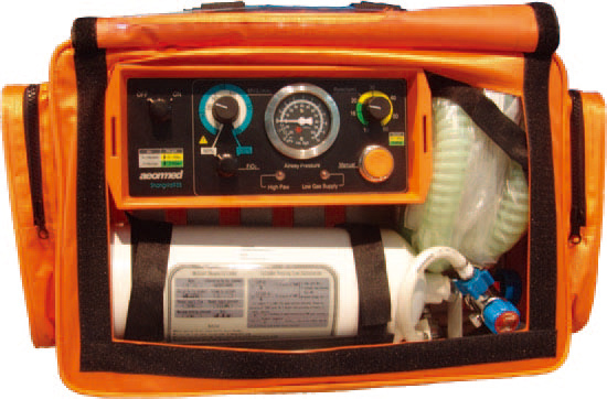Portable & Emergency Ventilator Shangrila935 with CE Certificate