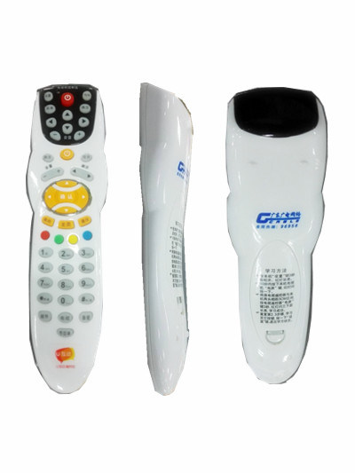 Remote Controller for TV STB Set-Top Box DVD