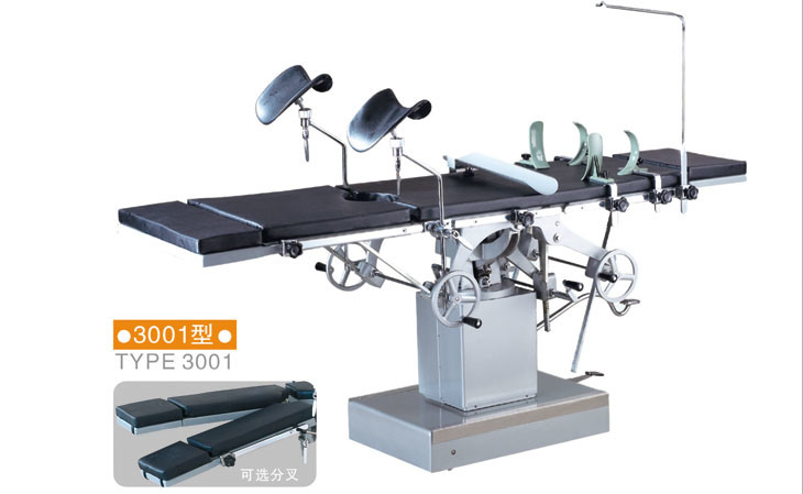 Operating Table 3001/3001A/3001b Stainless Steel Electric Medical Hospital Equipment