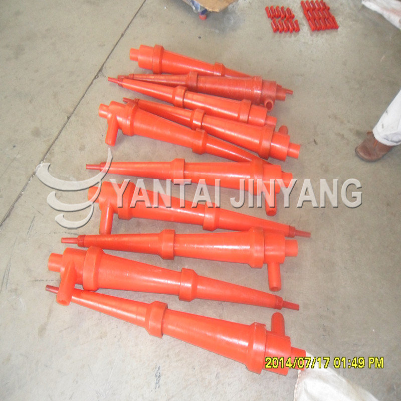 China Factory Supply Wear Resistant Polyurethane Hydrocyclone&Hydrocyclone Clusters