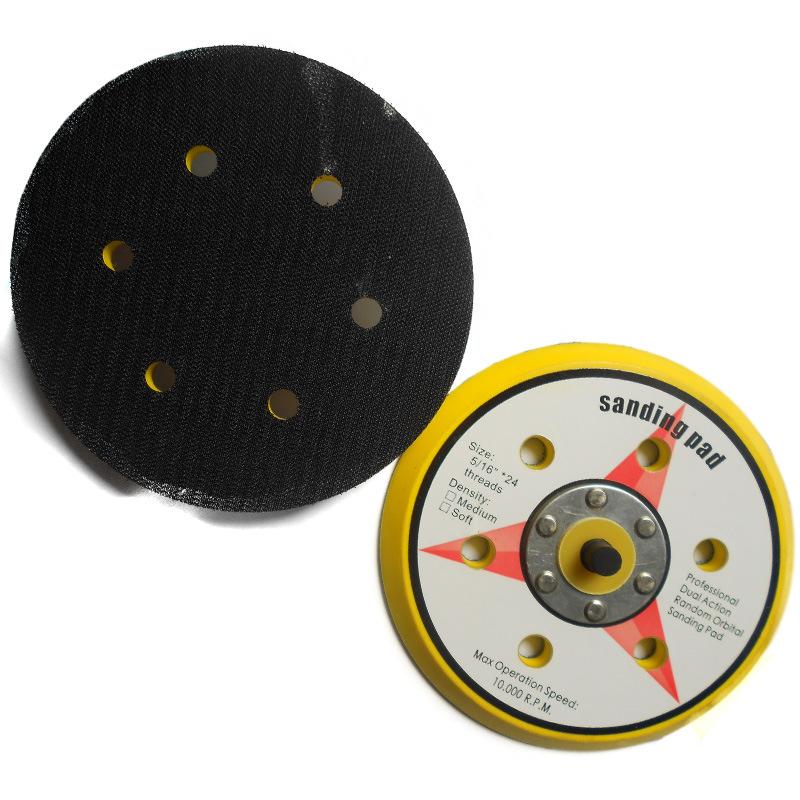 Magic Tape Sanding Pad, Grinding Pad, Sanding Wheel (WTRH001)