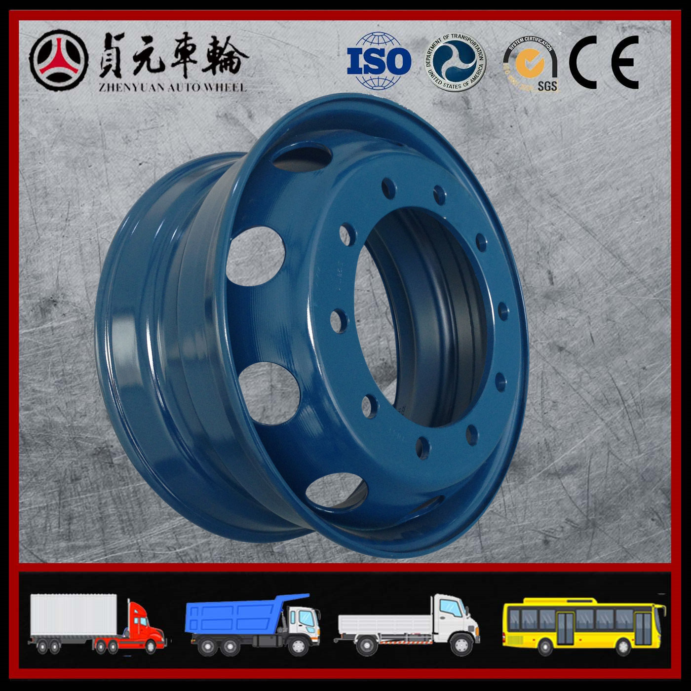 Tubeless Steel Wheel Rim/Hub for Bus/Truck (22.5X9.00 8.25)