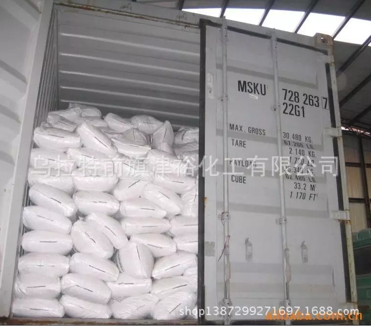 96% Caustic Soda Flakes-Industrial Grade