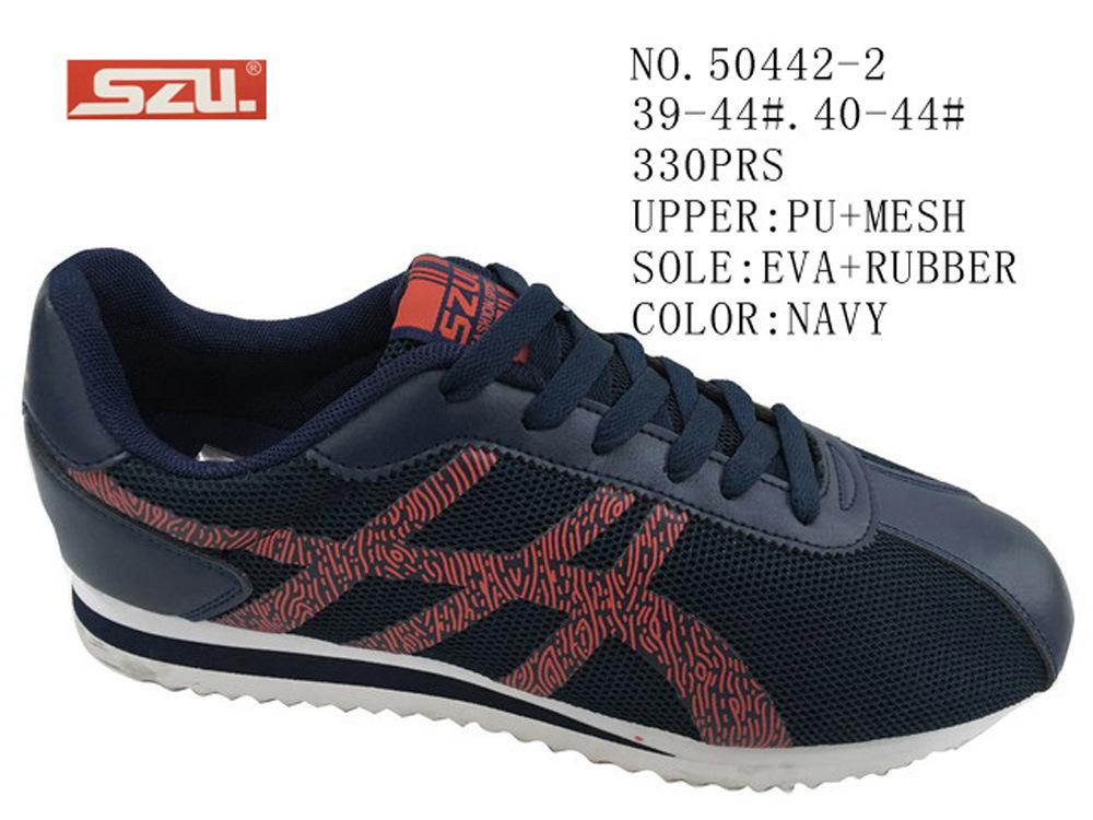 No. 50442 Men Casual Stock Shoes Three Colors