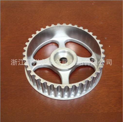 Sintered Distrubution Gear 7701471374 for Mototive
