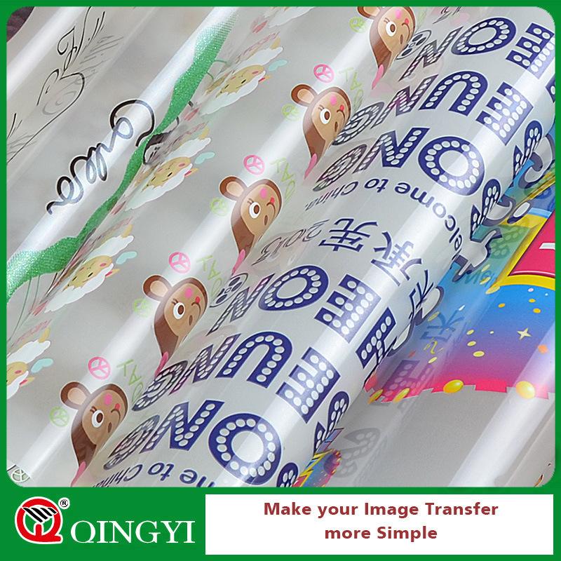 Qingyi Plastisol Ink Use Pet Film for Textile Printing