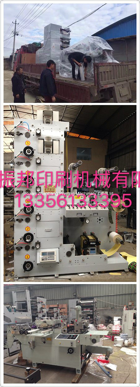 Flexo Printing Machine Zb-320-850 1- 9color
