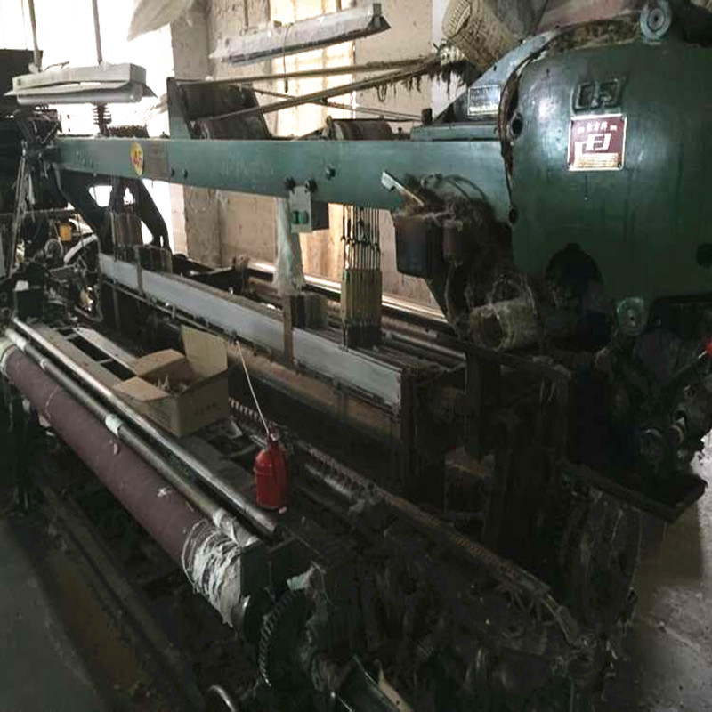 Ga747 Series, Reed Width 300 Second-Hand Rapier Loom Machine