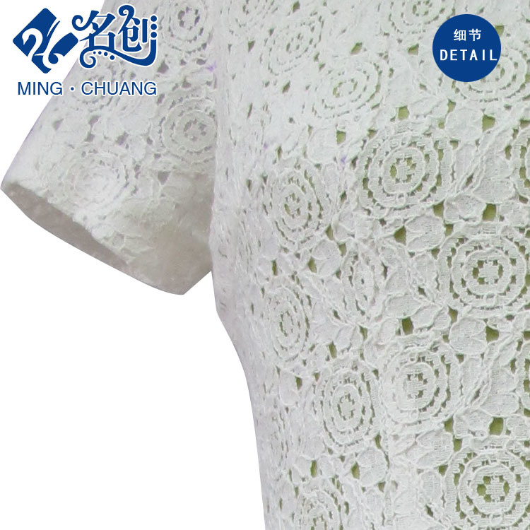 White Round Collar Short Sleeve Slim Rear-Zipper A-Line Fashion Dress