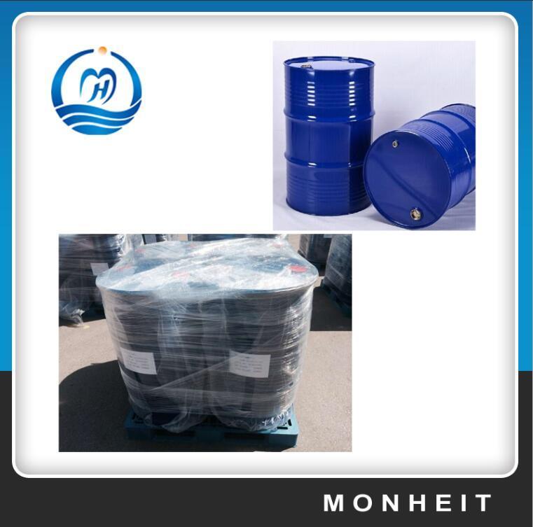 High Quality 99.9% NMP CAS: 872-50-4