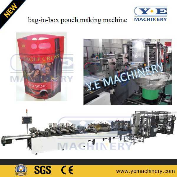 Eight Sides Seal Flat Bottom Zipper Pouch Making Machine