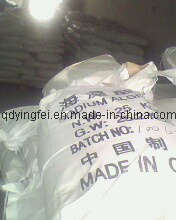 Sodium Alginate for Industrial Use