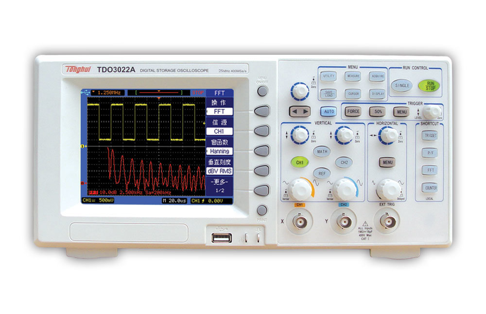 Digital Storage Oscilloscope : China digital storage oscilloscope tdo a