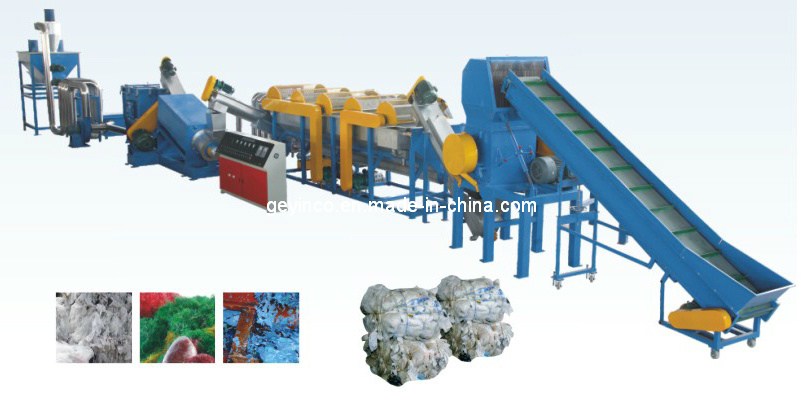 PE/PP Film Recycling Machine (crushing/washing/dewatering/drying)