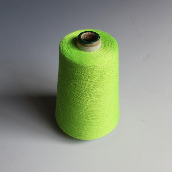 Polyester Spun Yarn-Green