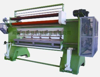 tufting machine