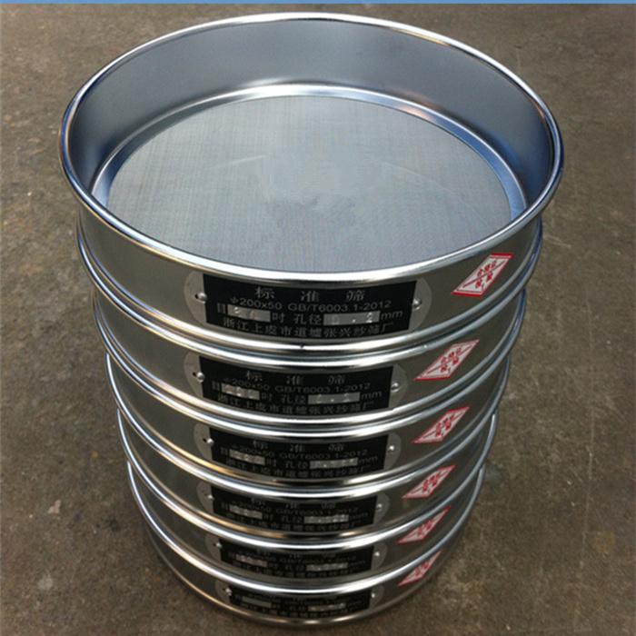 50 mm Height, 200 mm Diameter Test Sieve/Grain Sieve/Flour Sieve Shaker-60/80/100 Mesh