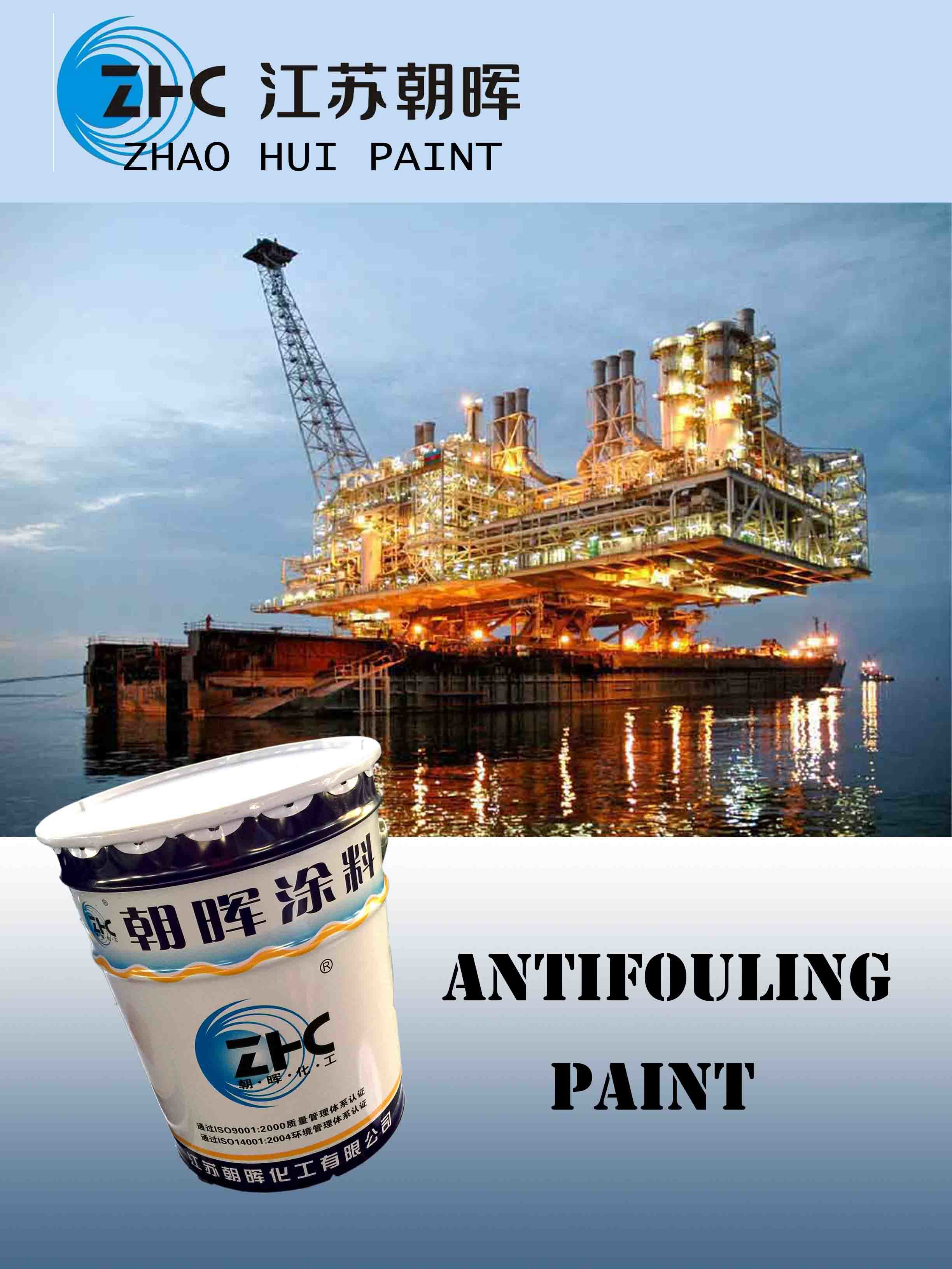 Rusting Paint Iron Alkyd Anti Rust Paint of