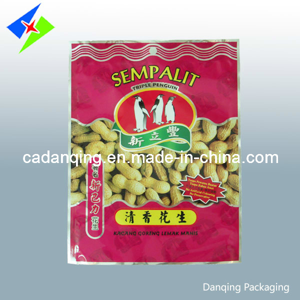 Food Packaging, 3 Sides Seal Food Bag (DQ119)