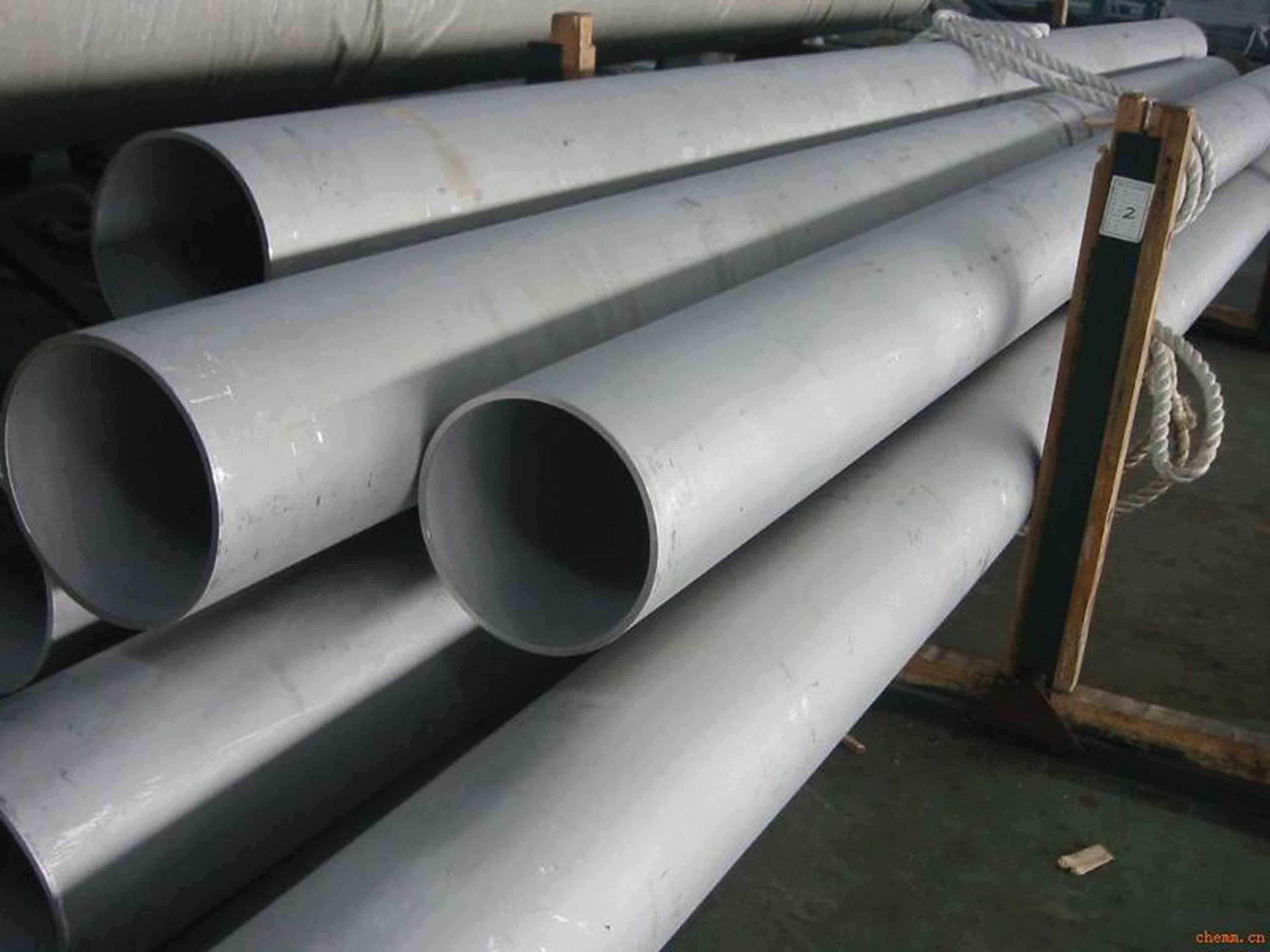 Stainless steel seamless tube l china