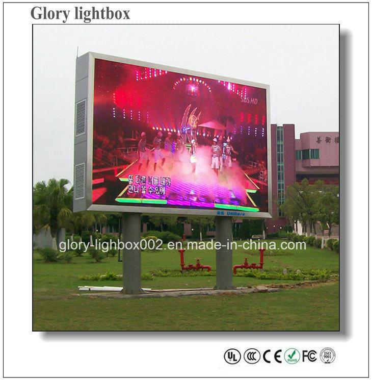 P10 Outdoor Digital Advertising LED Display