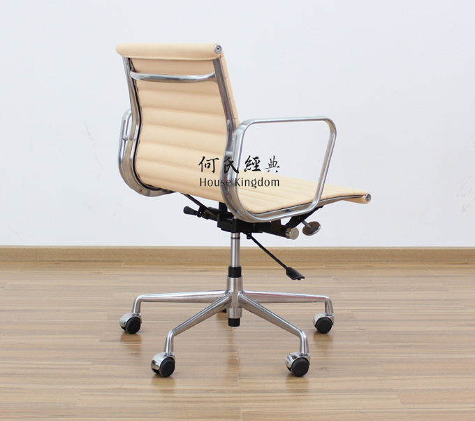 Eames Office Chair (CH7122B)