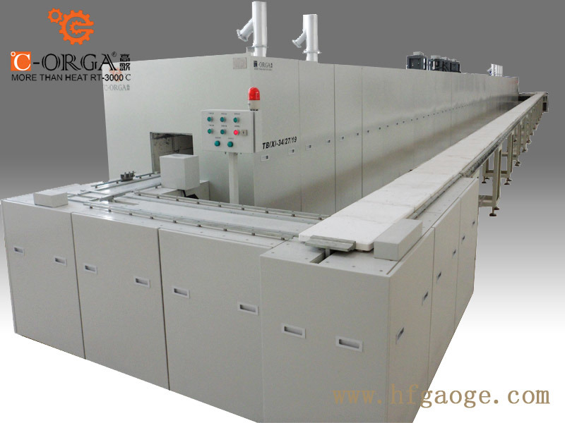 High Temperature Push Furnace for Ceramic Debinding
