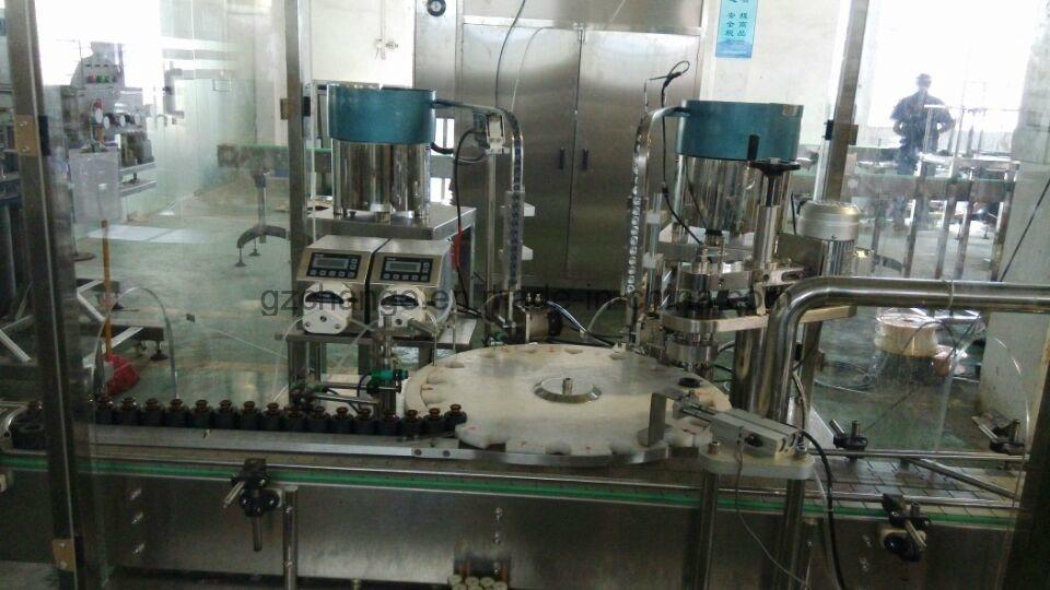 Automatic Lyophilized Powder Monoblock Filling Machine