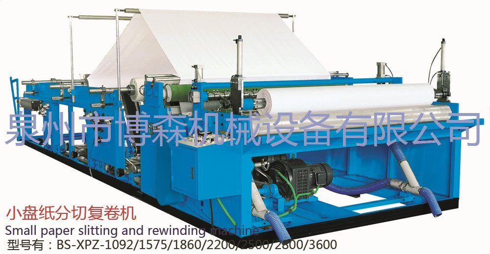 High Speed Automatic Slitting and Rewinding Machine for Maxi Roll