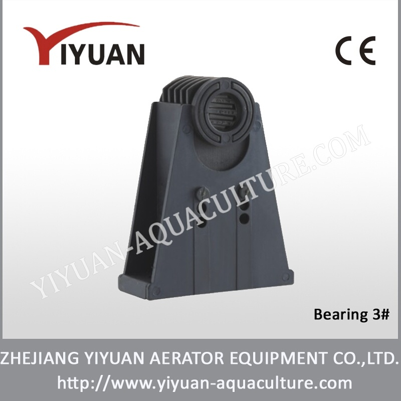 Yh-1002A 1HP 0.75kw. 2 Impellers. Wheel Motor Aerator