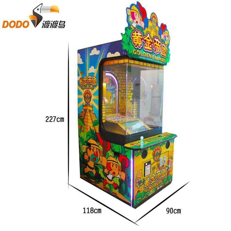 Golden Empire Coin Operated Redemption Game Machine/ Lottery Machine /Playground Equipment